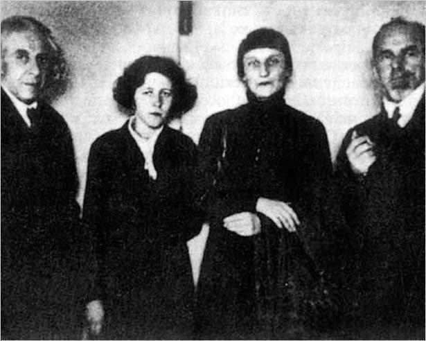 Амга - родина мистического анархизма?