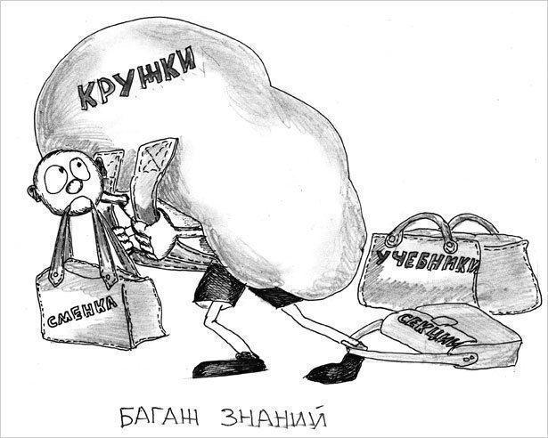 ШКОЛА-2013. Все льготы для школьников