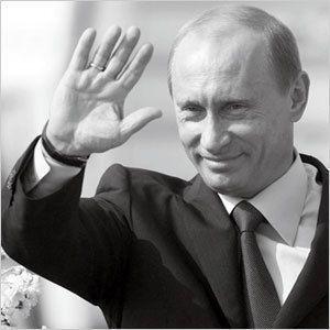 По маршруту председателя правительства