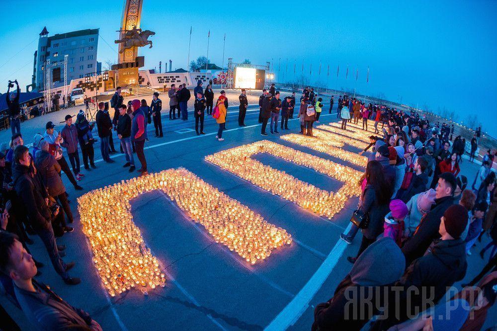 В акции «Свеча памяти» приняли участие более 17 тысяч человек