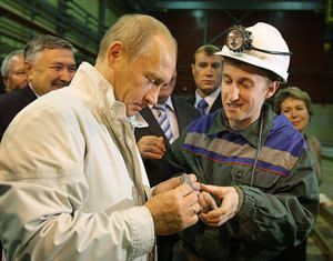Владимир Путин пообещал поддержку Якутии