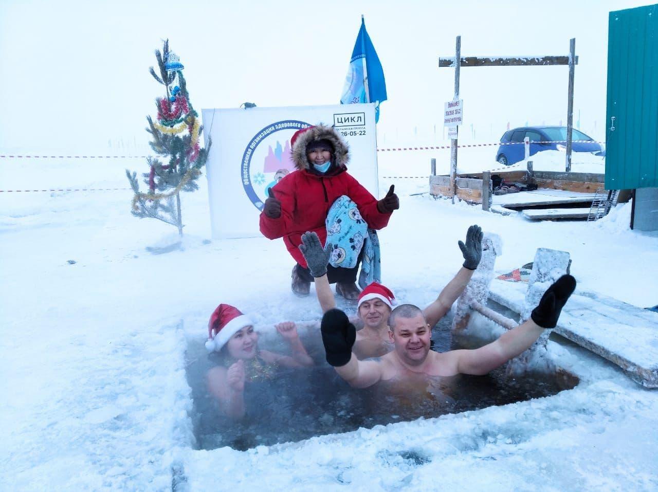 В Якутске любители зимнего плавания искупались в минус 46 градусов