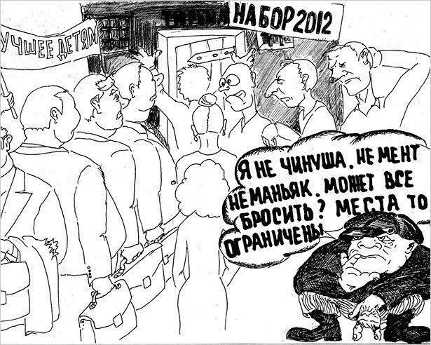 Самые громкие преступления 2012 года