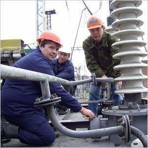Новый директор Нерюнгринской ГРЭС