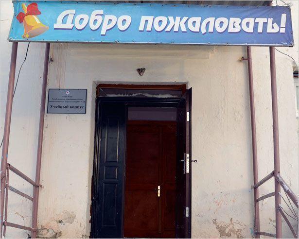 Добро пожаловать или вход воспрещен?