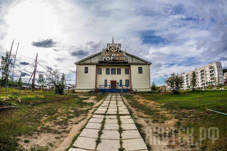 В Якутске и Кангалассах проходит отчет перед населением