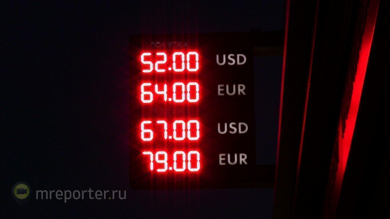 Разницу в курсе покупки и продажи валют  могут ограничить