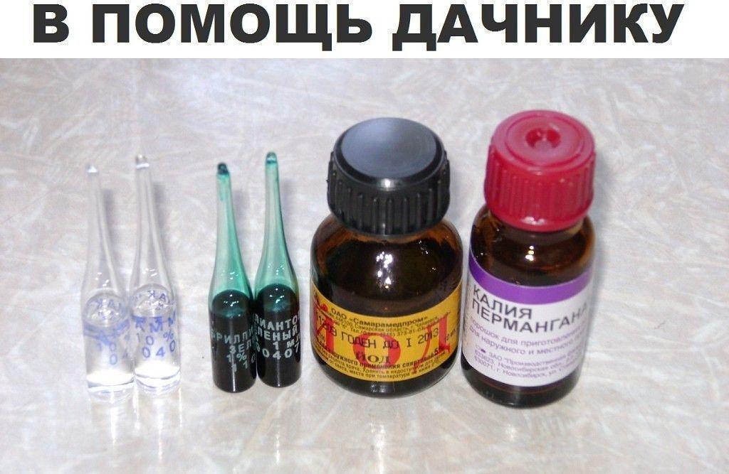 Помощники из аптеки