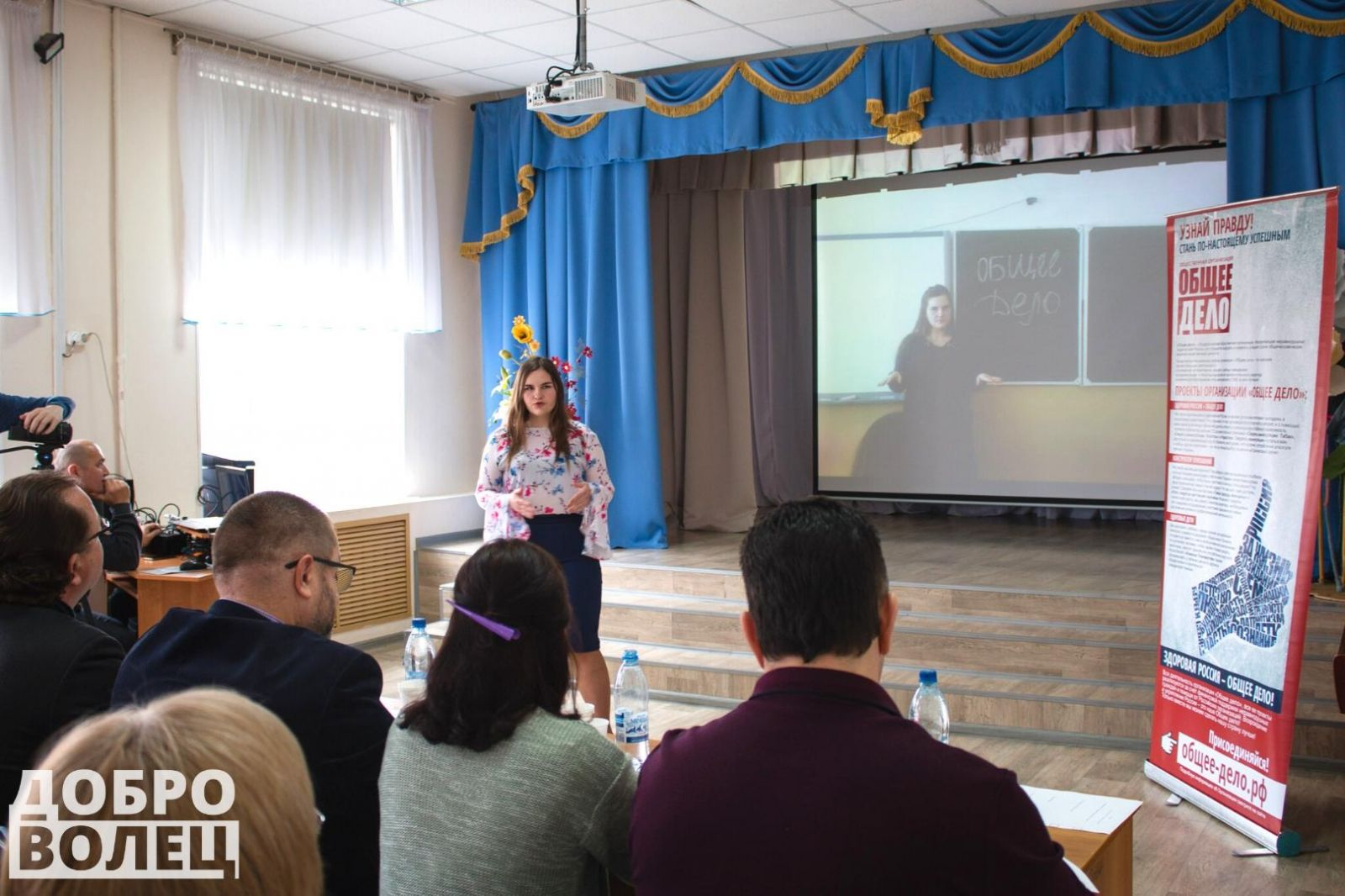 Якутян призывают присоединиться к всероссийскому конкурсу «Здоровая Россия - Общее дело»