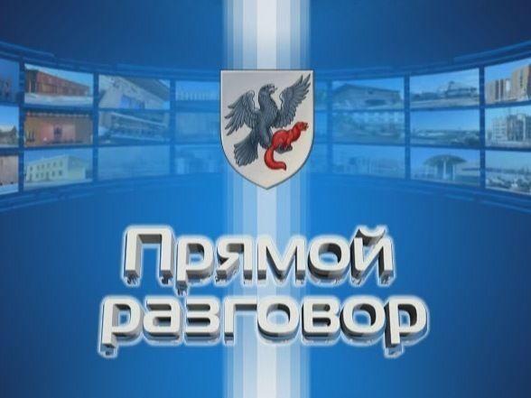 Айсен Николаев пообщался  с горожанами в прямом эфире