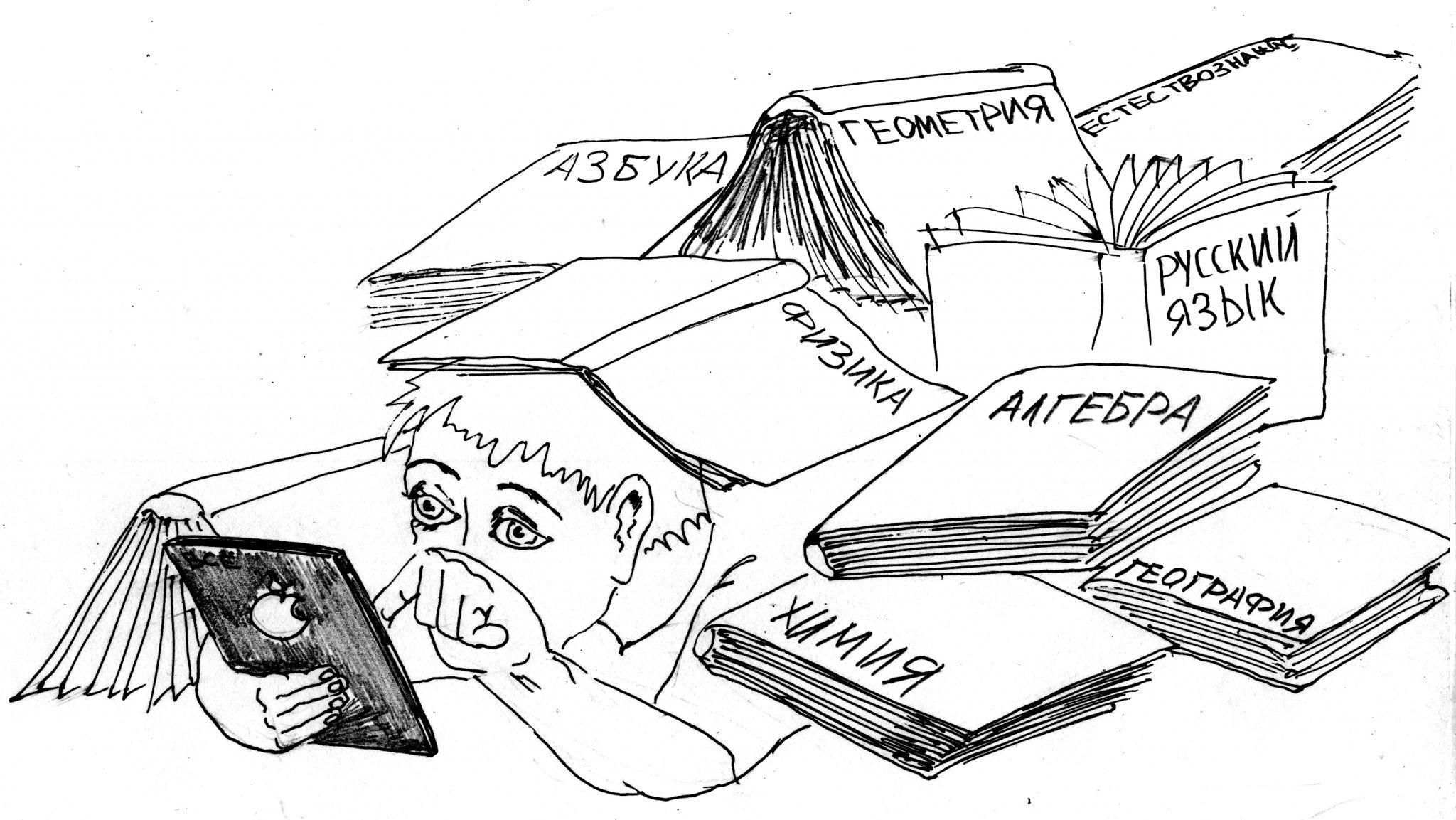 Планшет в портфеле вместо учебников