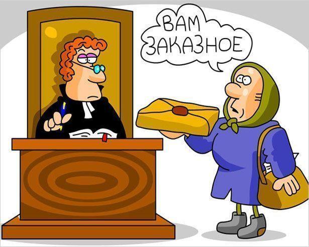 Подаем иск в суд