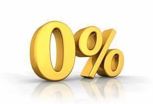 Оплата ЖКХ без процентов