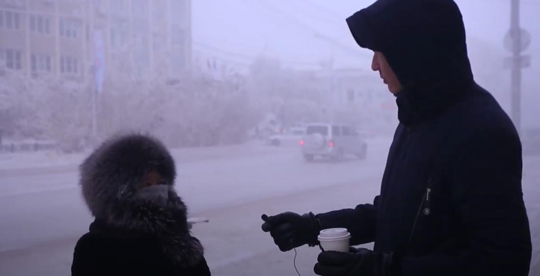 Соцэксперимент: доверяют ли жители Якутска незнакомцам. Видео