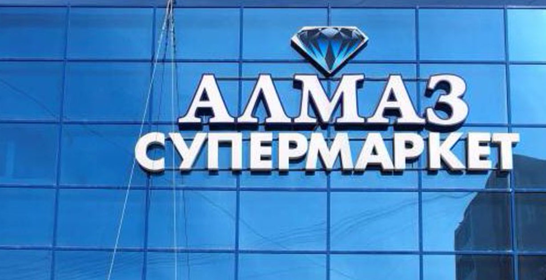Депутат Виктор Федоров: «Нельзя выдавать лицензию на торговлю алкоголем со склада»