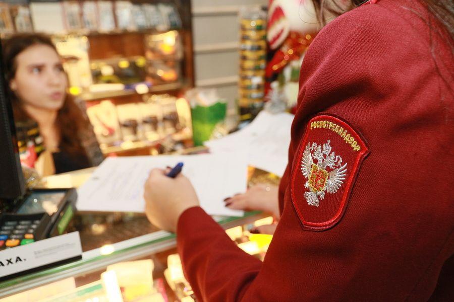 Роспотребнадзор приглашает предпринимателей Якутска обсудить ковидные проверки