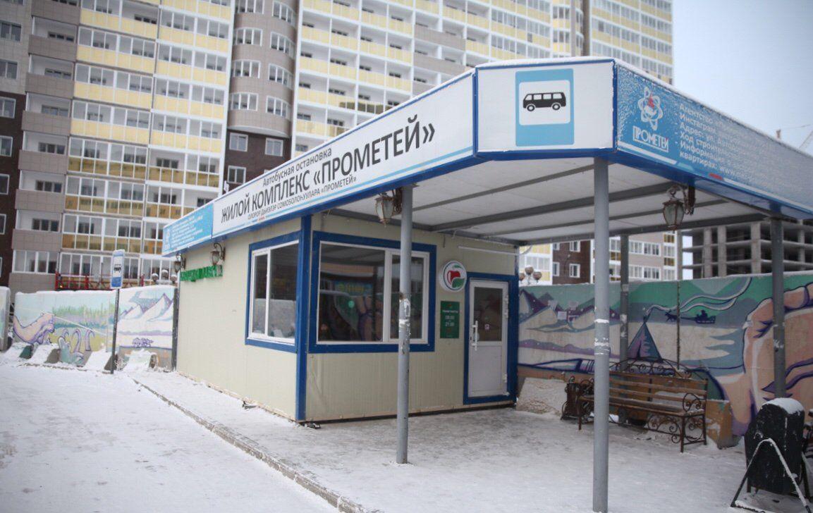 В двух округах Якутска сегодня пройдут отчеты перед населением