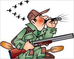 В Якутии учредили День охотника
