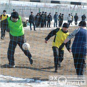 Тюремный футбол