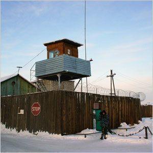 Тюрьма как она есть