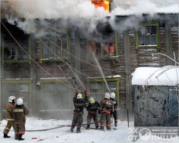 Сгорел дом на Кулаковского