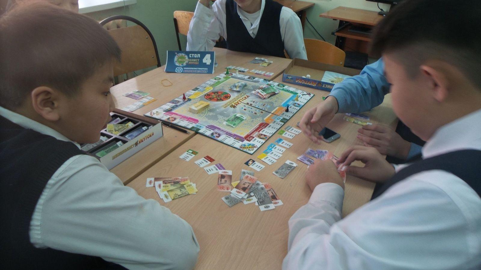 Первая в Якутске настольная, семейная, бизнес-игра «Монополист Якутска»