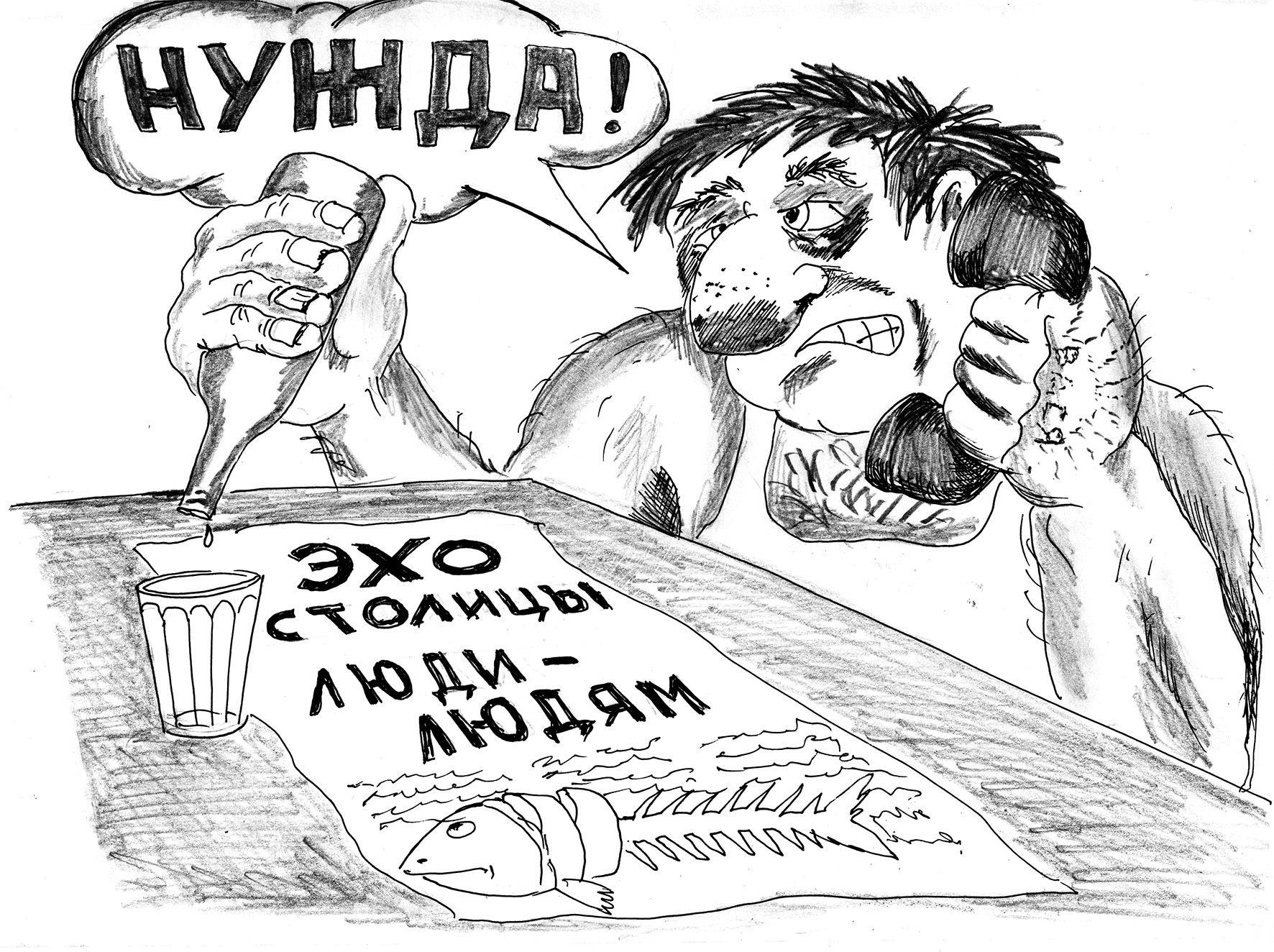 """Реальные истории проекта """"Люди-людям"""""""