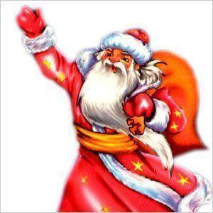 Дед Мороз ждет ваших писем