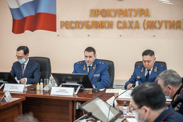 В Якутске состоялось заседание коллегии прокуратуры Якутии