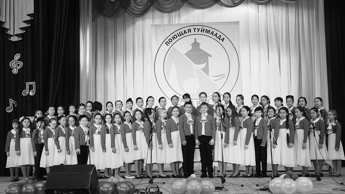 «Поющая Туймаада-2016» ищет таланты