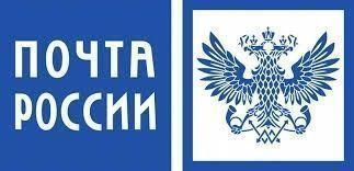 Новая почта в селе Пригородное