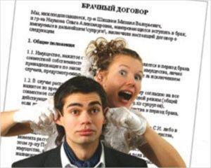 Развод:  кто кому  чего должен? Или о брачном контракте