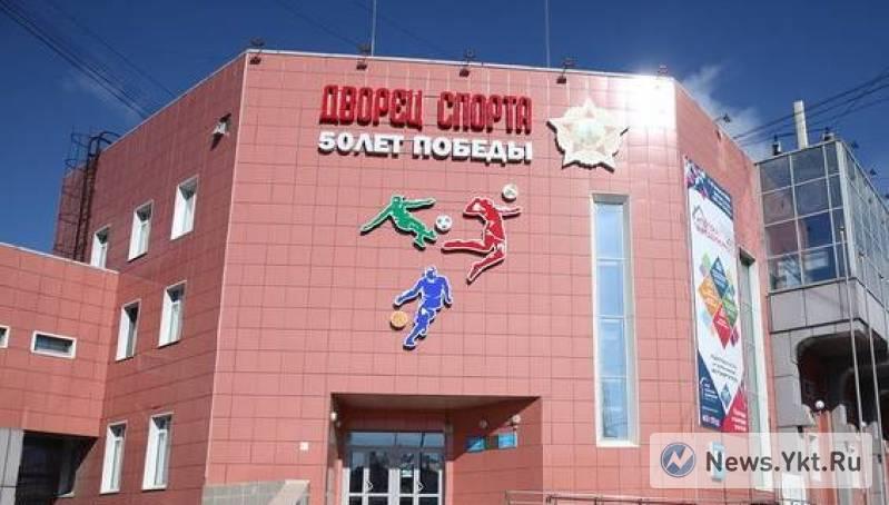 Спортсмены Якутии пожаловались на дискриминацию из-за правил COVID-19