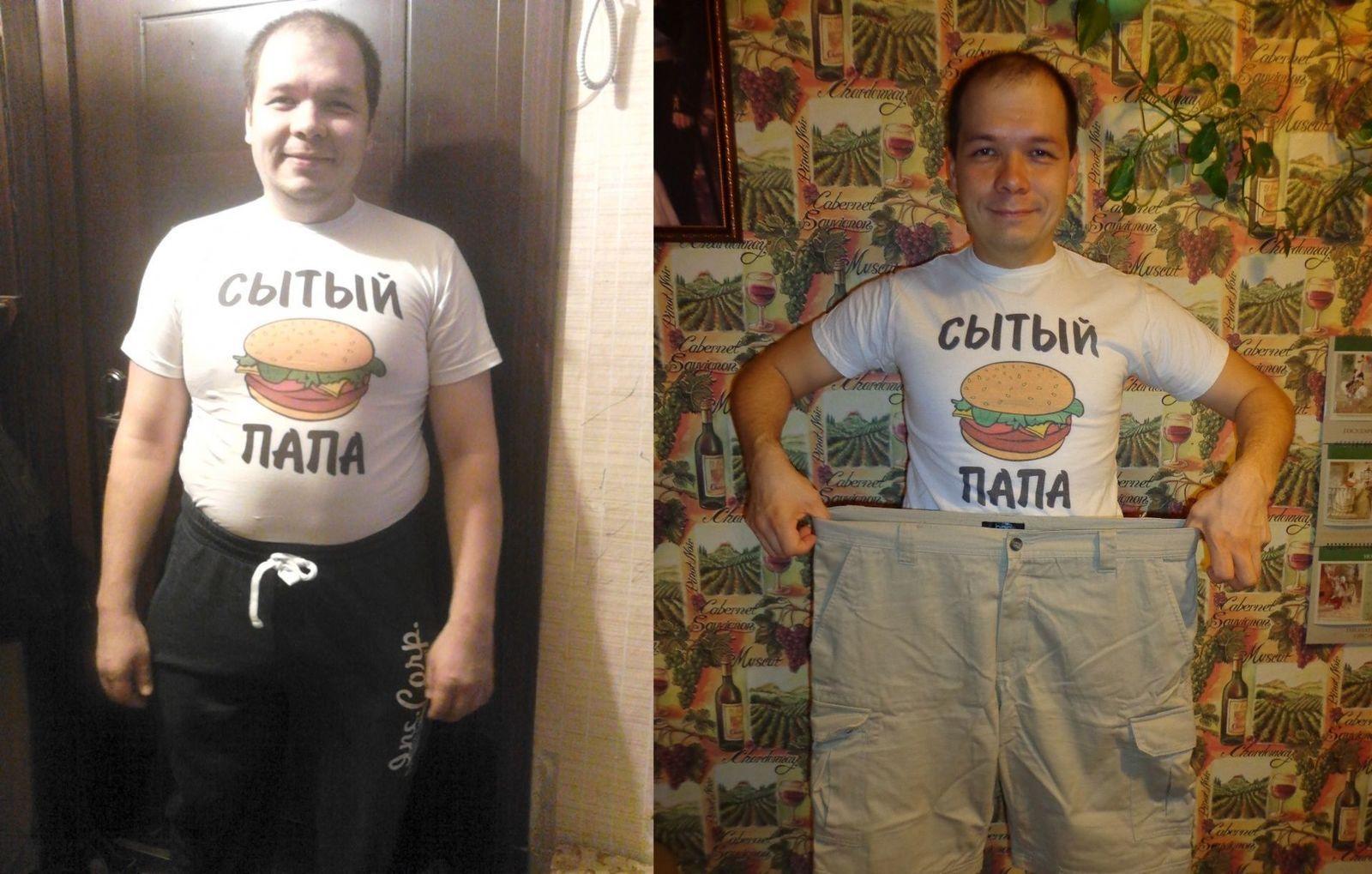 Как я похудел на 25 кг
