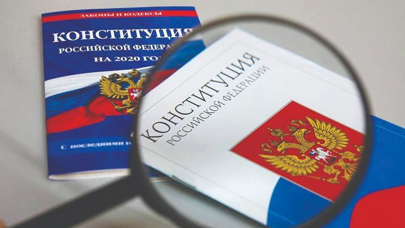 1 июля голосуем  по поправкам  в Конституцию