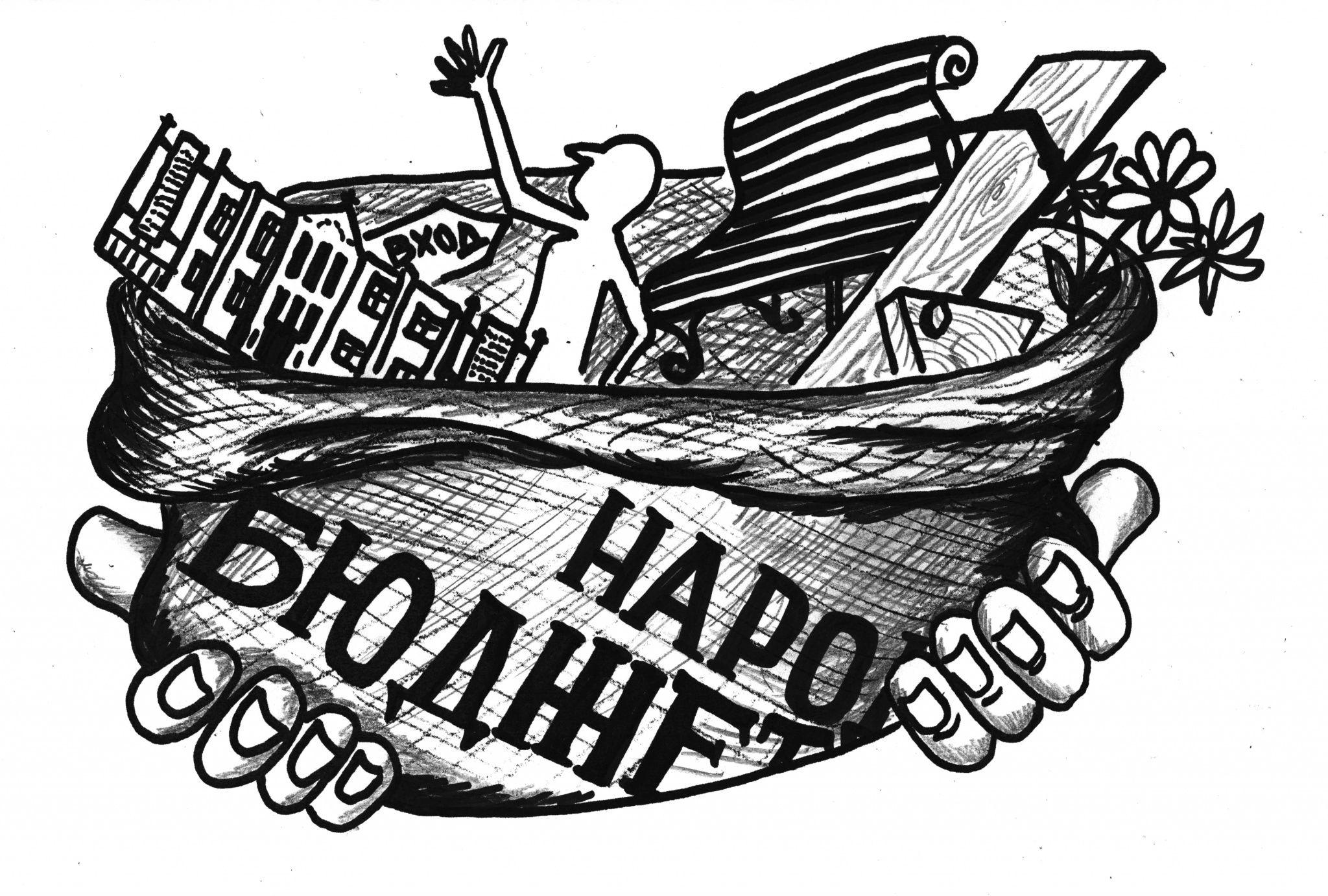 """Проекты-победители """"Народного бюджета"""" - 2015"""