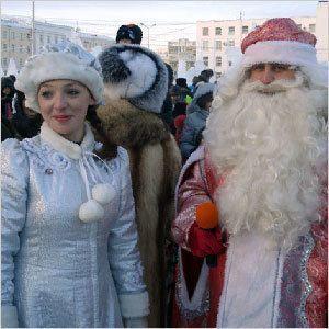 Разговор с Дедом Морозом