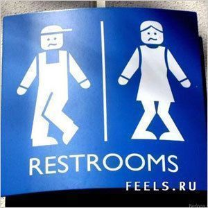 Кому выгодна нехватка туалетов?