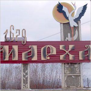 В Мархе новая стела