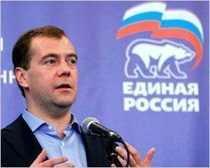 Лидер единороссов теперь Медведев
