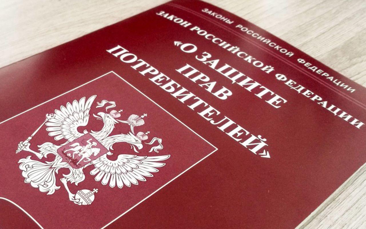 Роспотребнадзор Якутии помог взыскать в пользу потребителей 8,5 млн рублей