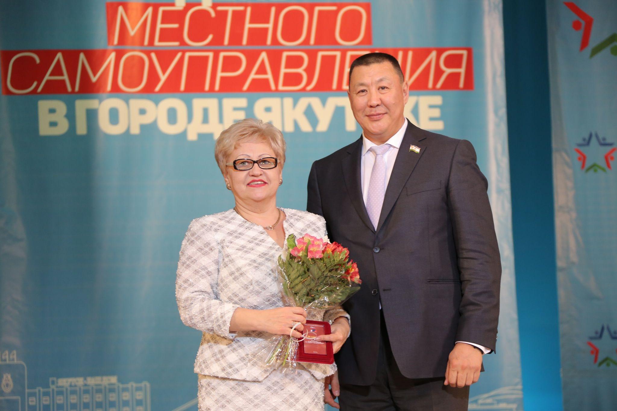 Депутаты ЯГД отметили День местного самоуправления