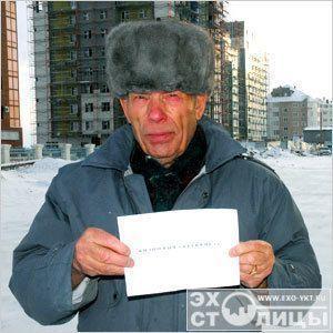 А я в Россию, домой хочу...