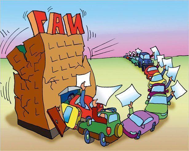 Как зарегистрировать транспортное средство