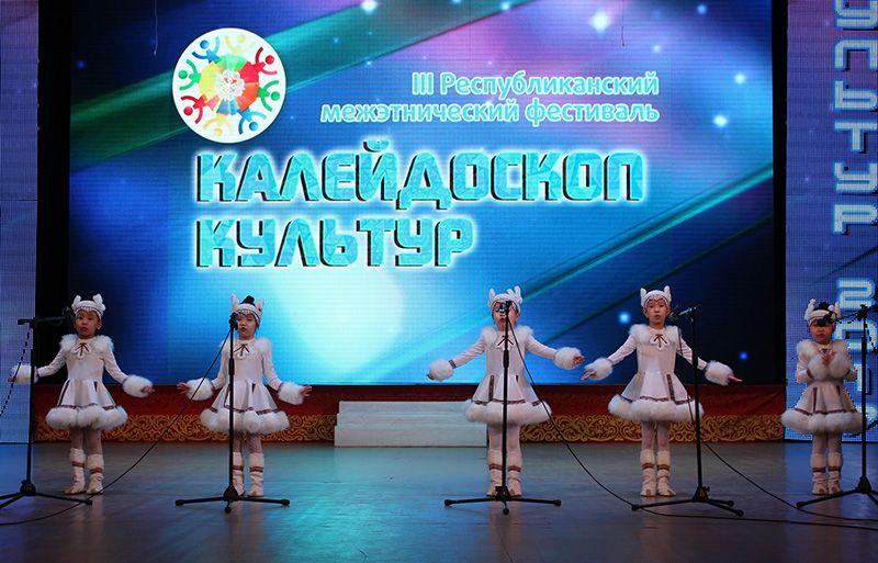 Приглашаем на межэтнический фестиваль «Калейдоскоп культур»