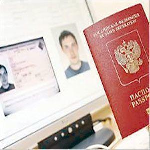 Загранпаспорт через Интернет: быстрее и удобней