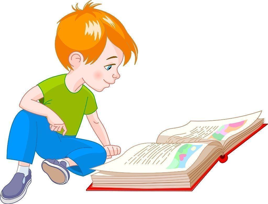 Почему дети не хотят читать?