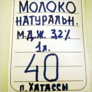 """50 рублей - это не """"утка"""""""