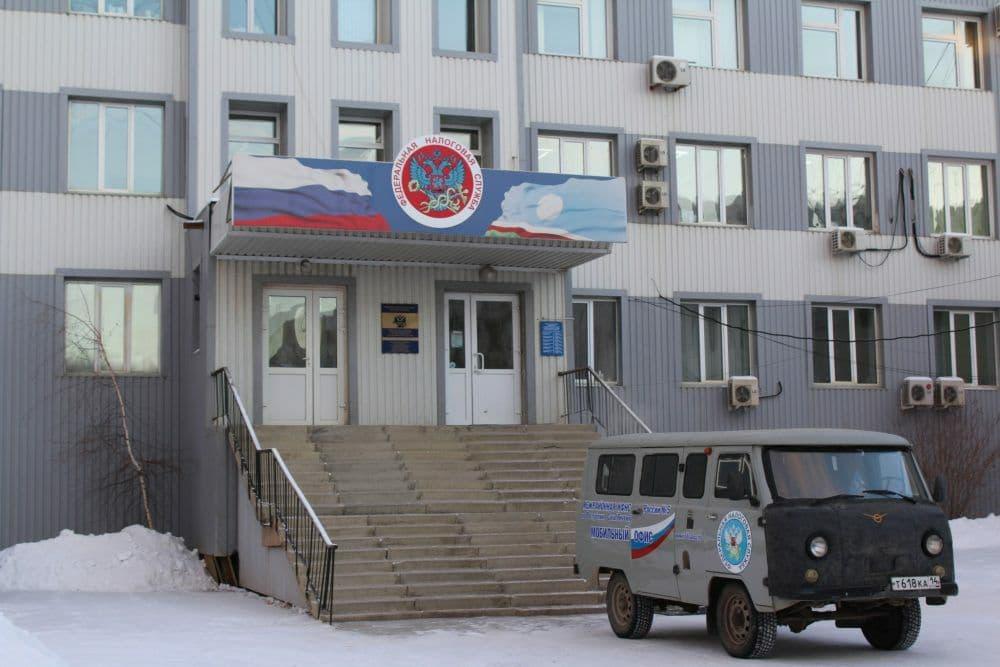 Здание налоговой службы в 202 мкр передадут мэрии Якутска