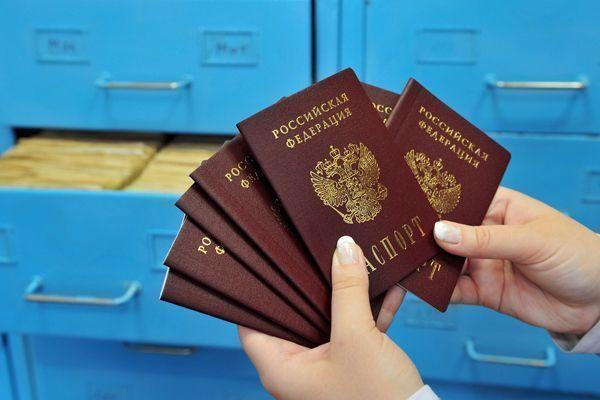 Поклянись на паспорте